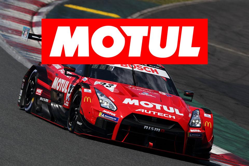 MOTUL(モチュール)自動車向け製品