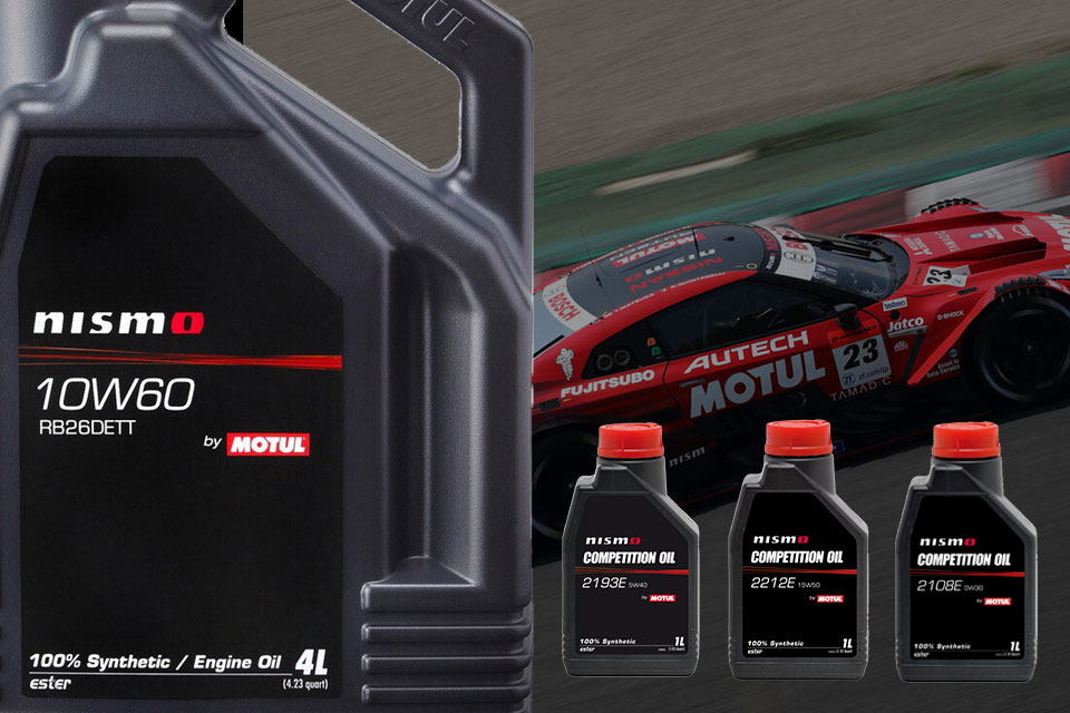 NISMO COMPETITION OILS